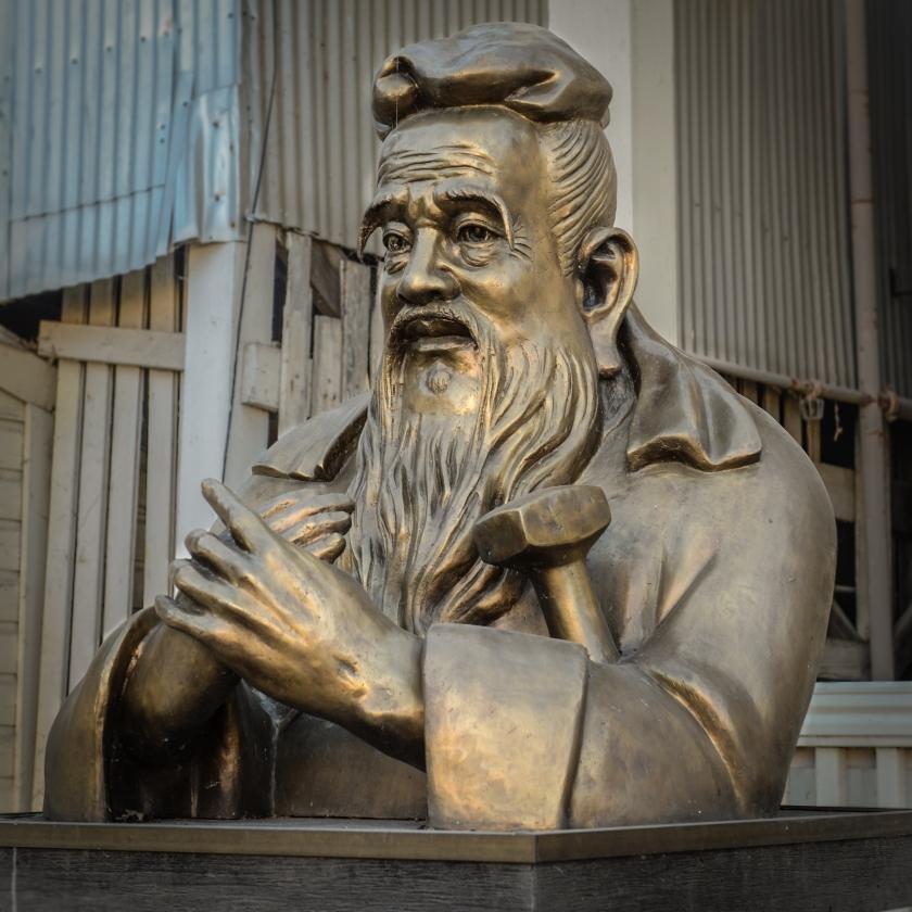 Confucius (551BC - 479BC)