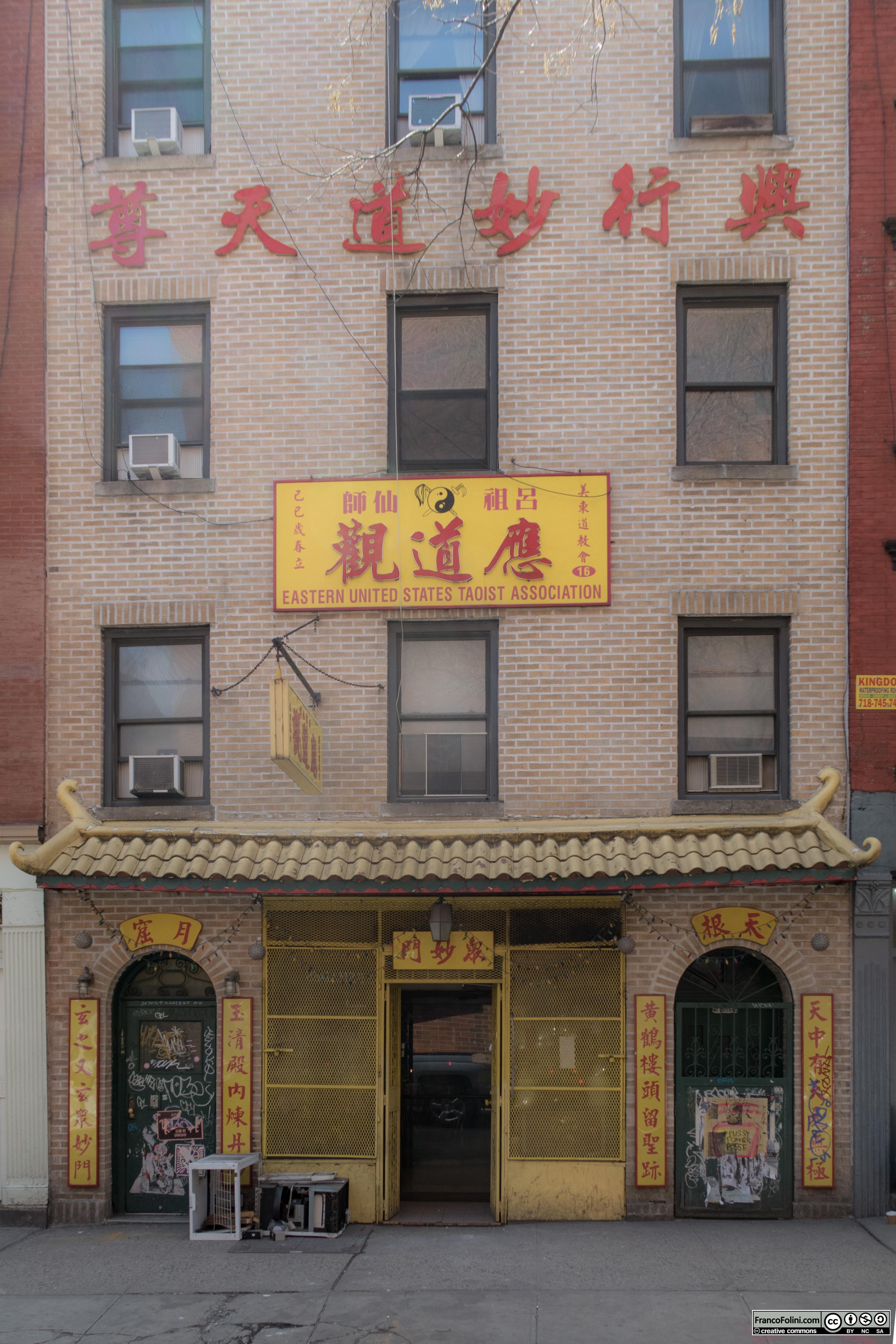 Eastern United States Taoist Association, NYC