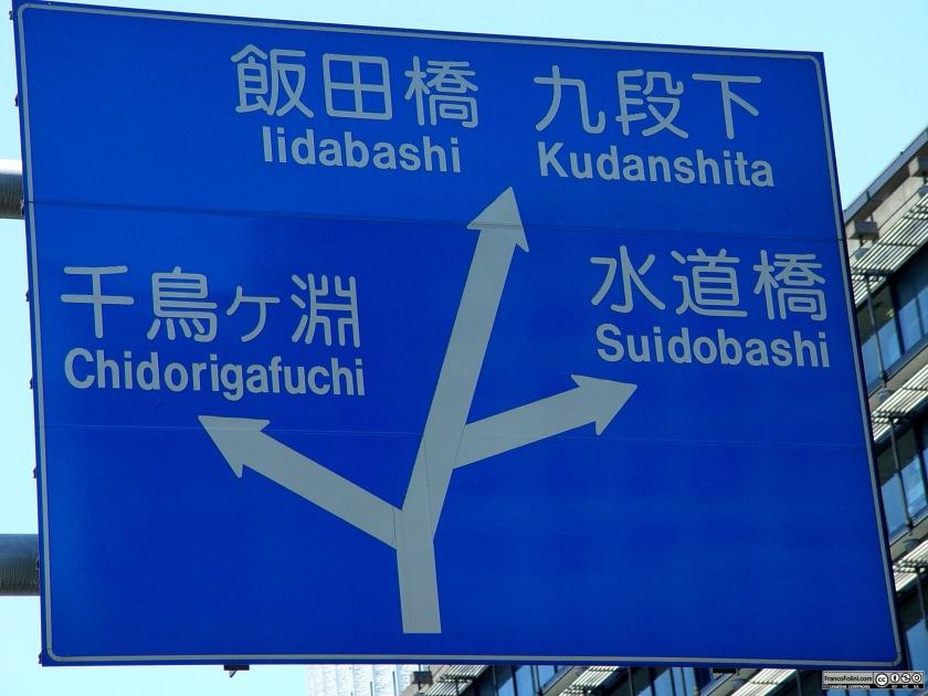 Tokyo: insegna stradale