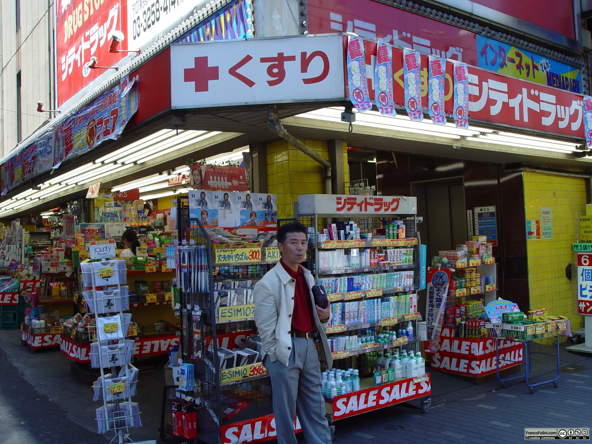 Tokyo: Akihabara, il quartiere dell'elettronica