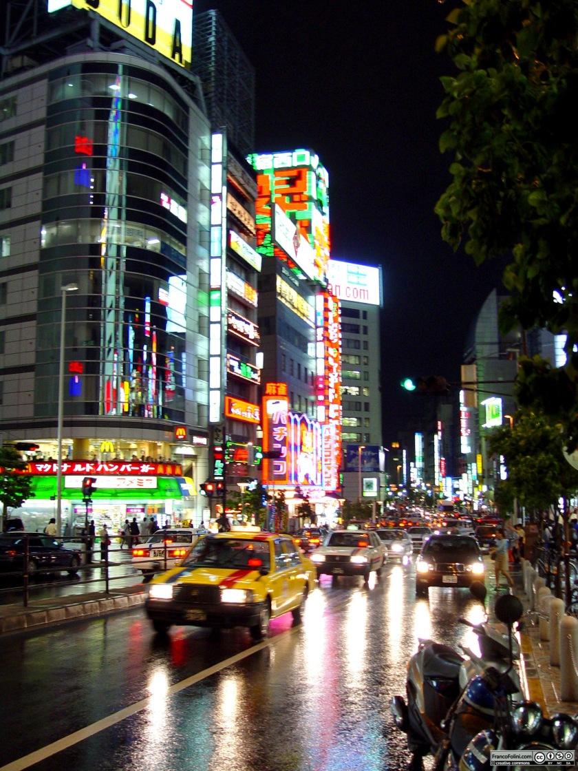 Tokyo: un quartiere centrale
